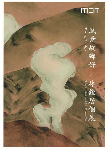 Tracing Nostalgia: Solo Exhibition of Lin Chuan-chu