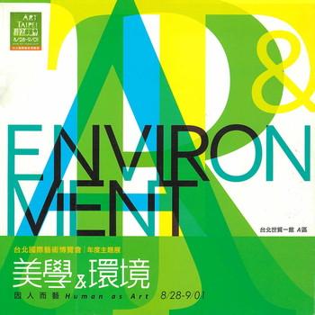 Art Taipei 2009 Year Project—Art & Environment—Human as Art
