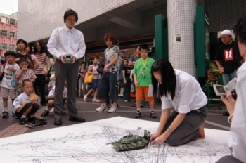 Hong Kong Performance Art Research Project