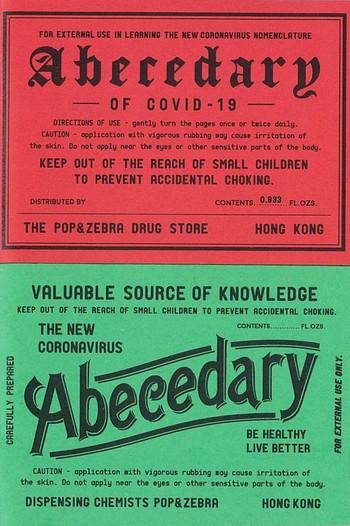 The New Coronavirus Abecedary CoV-1