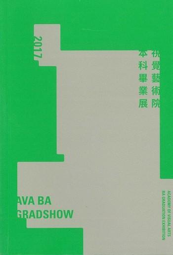 Academy of Visual Arts BA Graduation Exhibition 2017_Cover