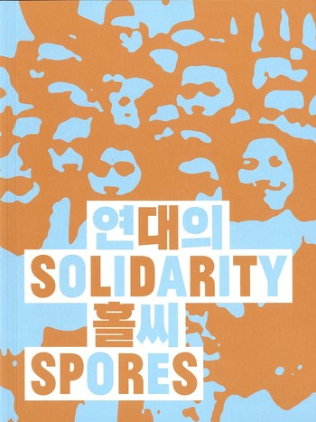 Solidarity Spores