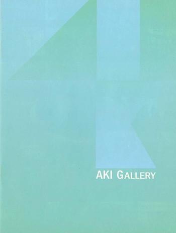 AKI Gallery