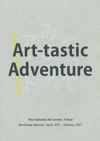 Art-tastic Adventure_Cover
