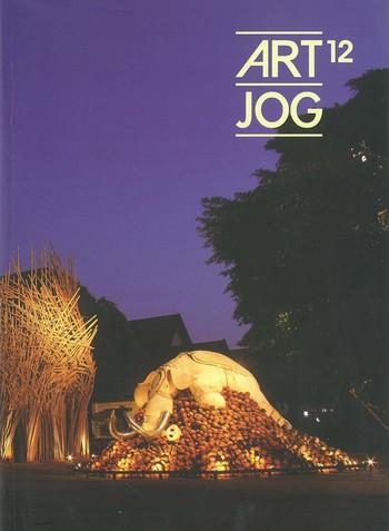 ARTJOG12 Art Jogja 2012_Cover