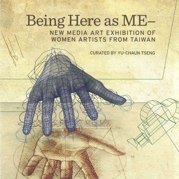 Being Here as ME—New Media Art Exhibition of Women Artists from Taiwan