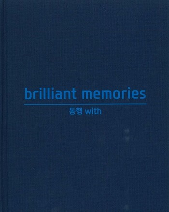 Brilliant Memories With_cover