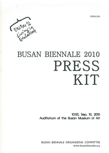 Busan Biennale 2010 Press Kit_Cover