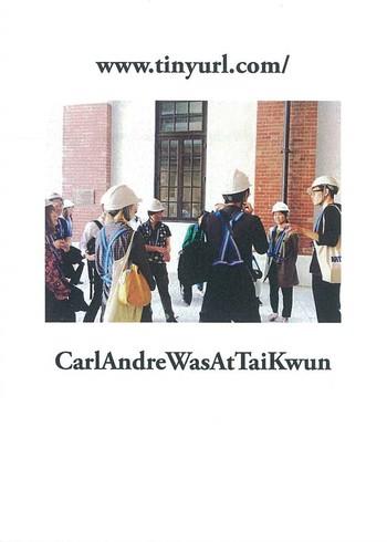 CarlAndreWasAtTaiKwun_Cover