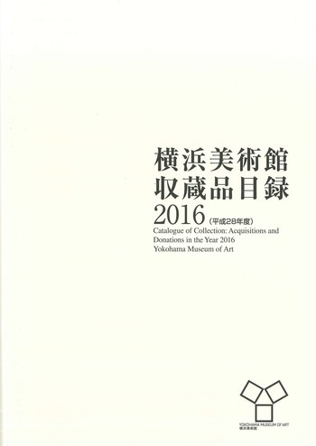 Catalogue of Collection Acquisitions and Donations in the Year 2016_Cover