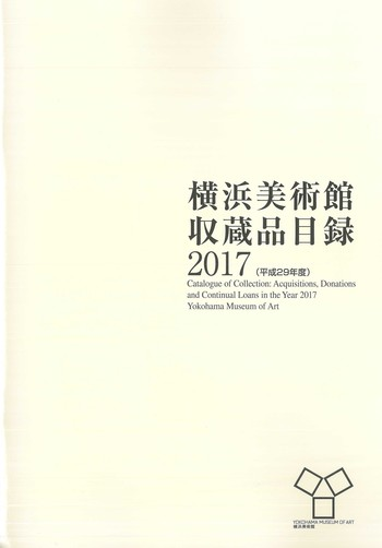 Catalogue of Collection Acquisitions, Donations and Continual Loans in the Year 2017_Cover
