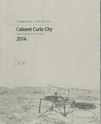 Cabaret Curio City