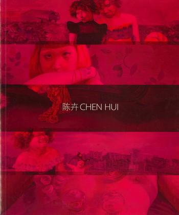 Chen Hui