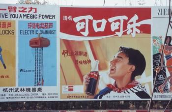 Advertisement Boards in Hangzhou, 1991