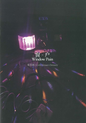 Colin Siyuan Chinnery Window Pain_Cover
