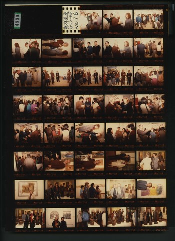 No. 16 WONG Michael Cheung's Exhibition 15 February 1984