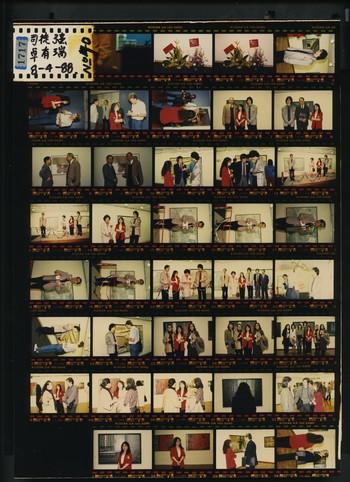 No. 070 Exhibition of Szeto Keung and Cho Yeou-Jui