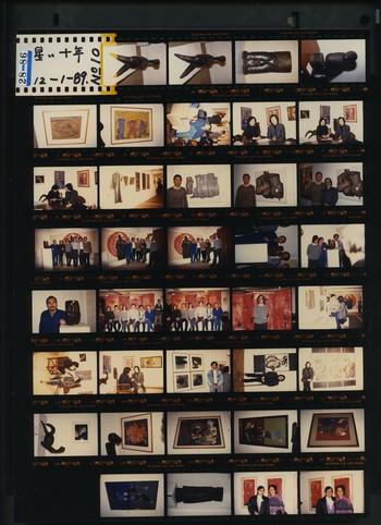 No. 010 The Stars: 10 Years 12 January 1989