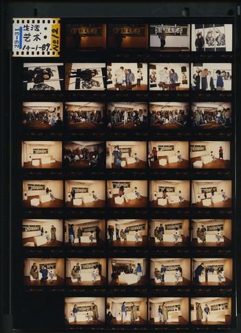 No. 012 Life. Art. 14 January 1989