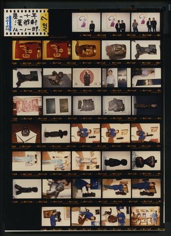 No. 007 The Stars: 10 Years in Hanart 2 Gallery 12 January 1989