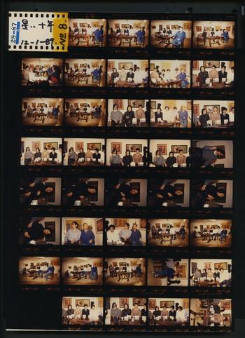 No. 008 The Stars: 10 Years 12 January 1989