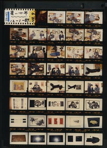 No. 009 The Stars: 10 Years 12 January 1989