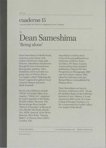 Being alone by Dean Sameshima