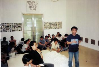 1998 Mini Thesis Presentation (A Set of 60 Photographs)