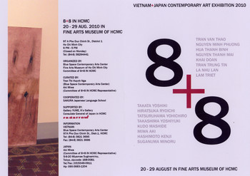 8+8 (Exhibition Flyer)
