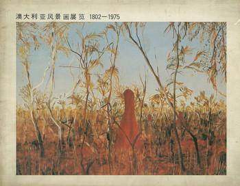 (Australian Landscape Paintings Exhibition 1802—1975) — Exhibition Catalogue