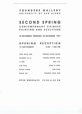 Second Spring — Exhibition Invitation