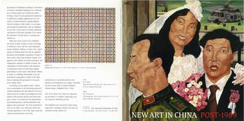 China's New Art, Post-1989 — Leaflet