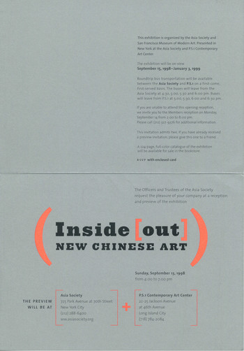 Inside Out: New Chinese Art — Invitation