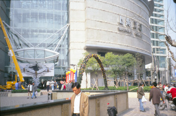 Views of Shanghai Square as the Exhibition Venue of Art for Sale (Set of 4 Photographs)