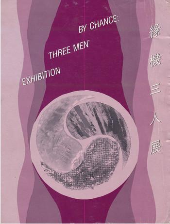 By Chance: Three Men Exhibition — Exhibition Invitation