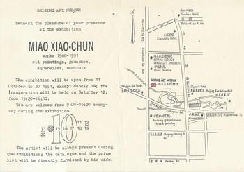 Miao Xiaochun: Works 1988-1991 — Invitation