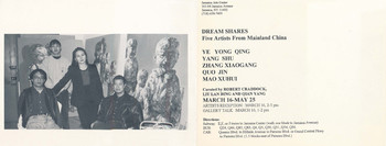 Dream Shares: Five Artists from Mainland China — Invitation