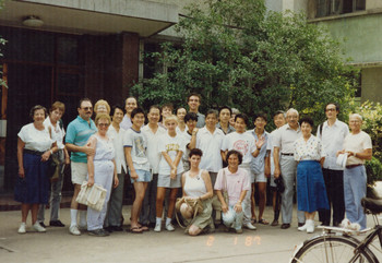 Zhejiang Academy of Fine Arts and its Teachers & Students in the 1980s