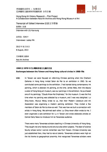 Interview: Liu Kuo-sung — Transcript (English)