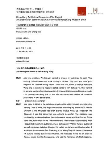 Interview: Mui Chong Kee — Transcript (English)
