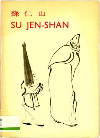 Su Jen-shan — Exhibition Catalogue (Excerpt)