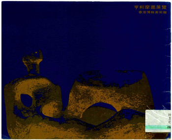 Henry Moore Exhibition of Sculptures and Drawings — Exhibition Catalogue (Excerpt)