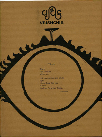 Vrishchik (Year 1, No. 2)