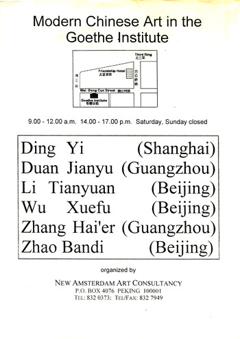 Modern Chinese Art in the Goethe Institute — Exhibition Invitation