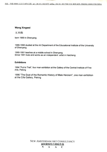Biography of Wang Xingwei, Dated 1996