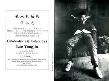Celebrations & Celebrities — Exhibition Leaflet