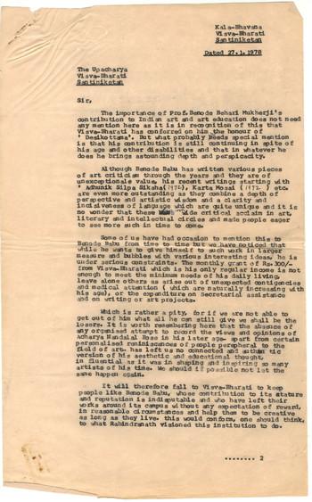 Letter to Vice Chancellor of Visva Bharati University, 27 January 1978