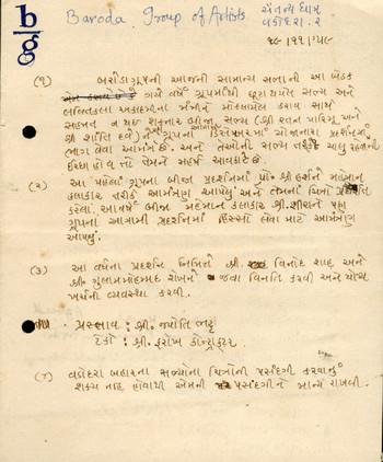 Meeting Minutes, 19 November 1959