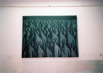 Works by Wang Guangyi at China/Avant-Garde Exhibition (Set of 4 Photographs)