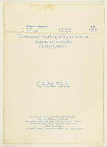 Contemporary Hong Kong Painting and Sculpture — Catalogue